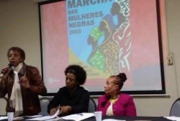 Evento lança a Marcha das Mulheres Negras 2015 no estado de São Paulo