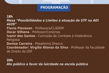 Convite Seminário: Ensino Religioso e Laicidade do Estado: questões em debate no STF  – 08 de junho- SP