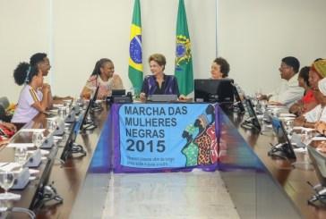 Dilma reafirma compromisso com a luta das mulheres negras