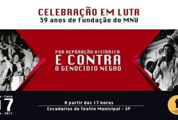 Movimento Negro Unificado comemora 39 anos em ato no Teatro Municipal