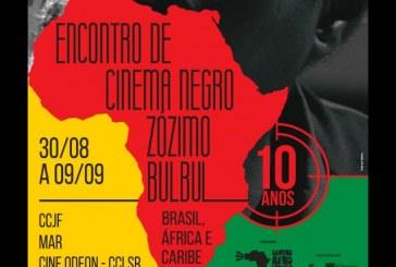 Encontro de Cinema Negro tem recorde de inscrição de filmes