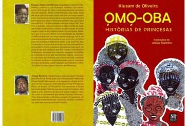 """""""DENÚNCIA: Agora estamos na era da caça às publicações que tratam da cultura afro-brasileira"""