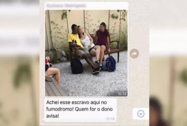 FGV suspende aluno por 3 meses após ofensa racista