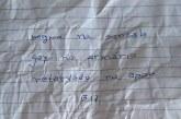 Mãe encontra bilhete com ameaças à filha com síndrome de Down