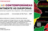 Encontro Internacional: Áfricas Contemporâneas