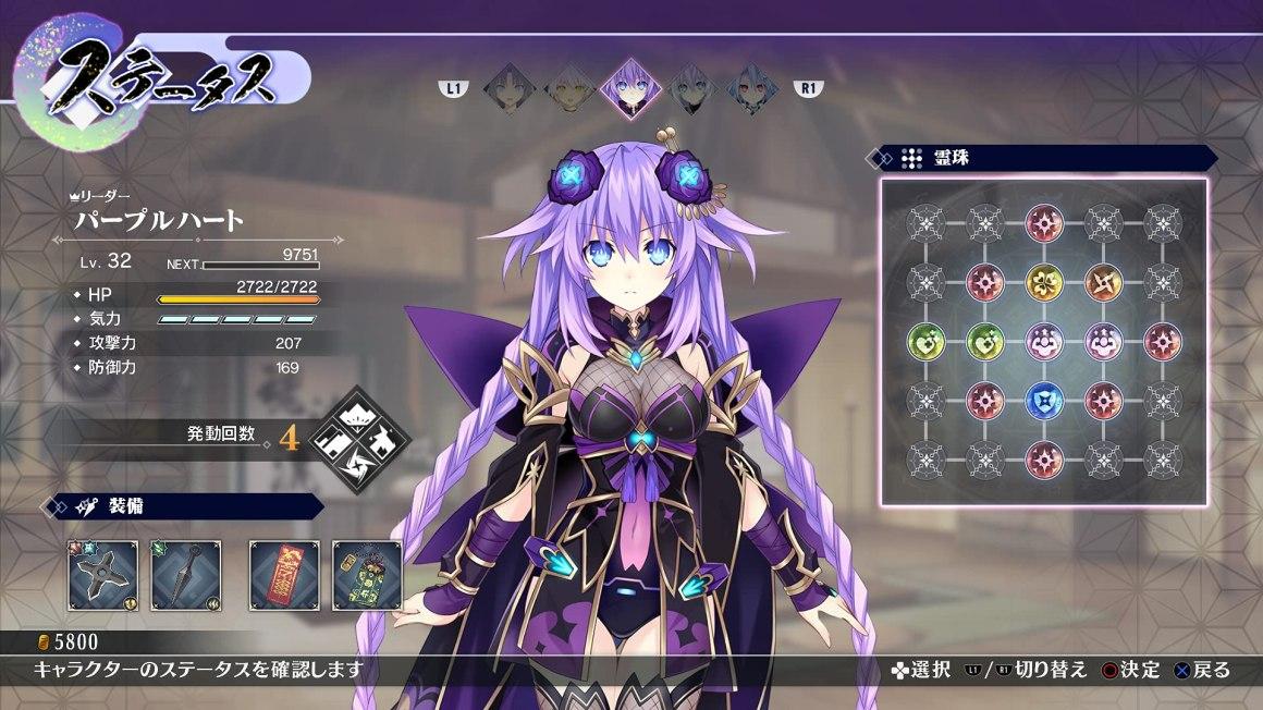 Senran-Nin-Nin-Ninja-Taisen-Neptune-Shoujo-tachi-no-Kyouen_2021_04-22-21_023