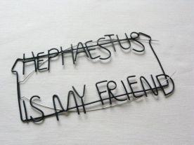 24_hephaestus-is-my-friend-2