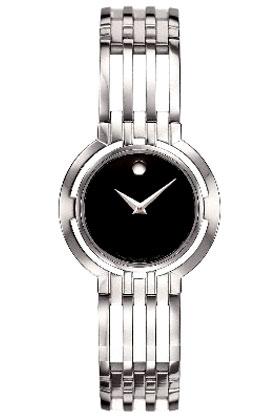 Movado Esperanza Ladies Watch Model: 0605098