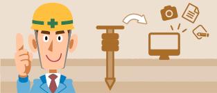 地盤調査・補強工事支援システム|地優陣