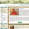 Actualité-genealogie-juillet2019-Base-dactes-notariés-desclaves-en-Martinique