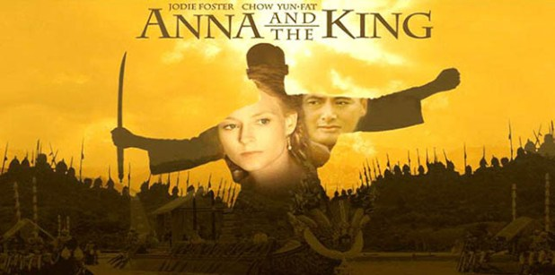 Ana_y_el_rey-