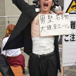 generacion-friki-en-japon-comiket-cosplay-122