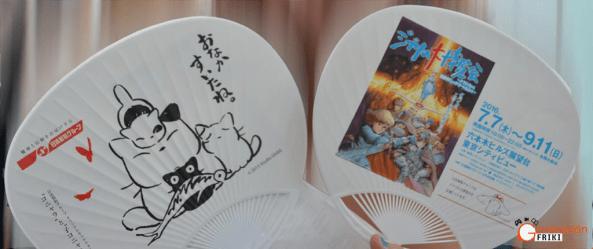 generacion-friki-en-japon-exposicion-ghibli-texto-1