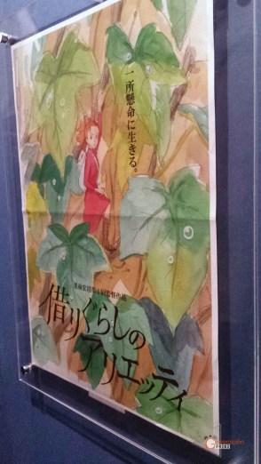 generacion-friki-en-japon-exposicion-ghibli-texto-10