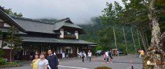 generacion-friki-en-japon-nikko-cascada-3