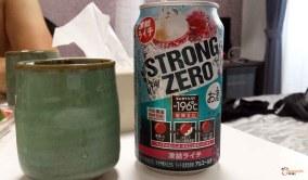 Generacion-Friki-En-Japon-Bebida-alcohol-5