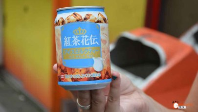 Generacion-Friki-En-Japon-Bebida-cafe-1