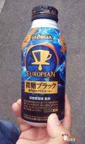 Generacion-Friki-En-Japon-Bebida-cafe-6