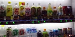 Generacion-Friki-En-Japon-Bebida-maquina-1