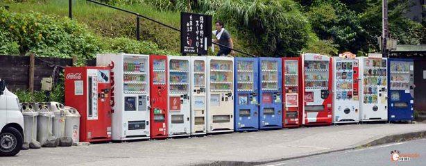Generacion-Friki-En-Japon-Bebida-maquina-3