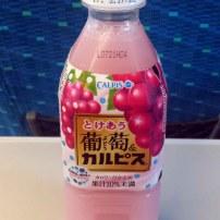 Generacion-Friki-En-Japon-Bebida-refrescos-8