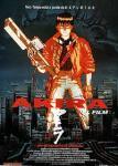 Akira - Reposición Cine (Barcelona) @ Cines Cinesa San Cugat