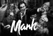 MANK: ¿debe un artista renunciar a su obra?