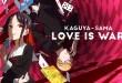 KAGUYA-SAMA WA KOKURASETAI: cuando el orgullo nos ciega.