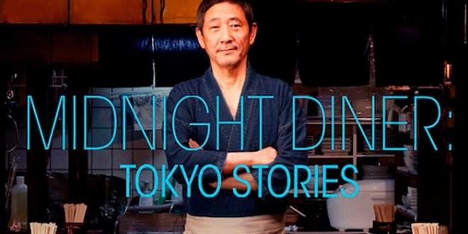 LA CANTINA DE MEDIANOCHE: historias de Tokyo al calor de un plato de comida.