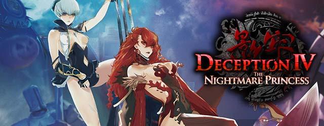 Deception IV The Nightmare Princess cab