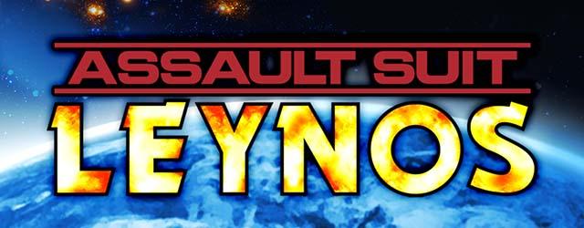 Assault Suit Leynos CAB
