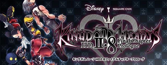 Kingdom Hearts HD II8 Final Chapter Prologue