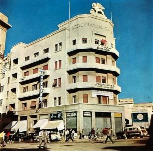 Generali Headquarters in Beirut (1935-1936)