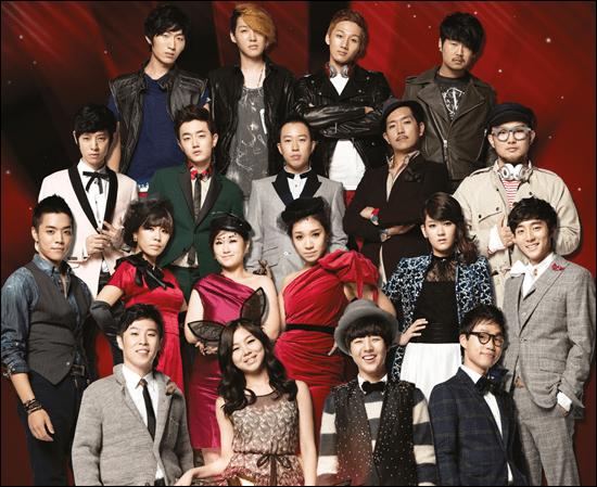 File:Superstar K4.png
