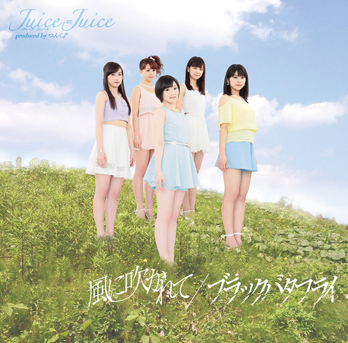 File:Juice Juice - Black Butterfly lim D.jpg