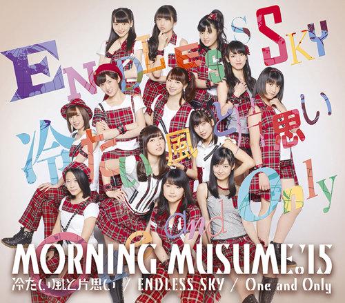 File:Morning Musume - ENDLESS SKY Reg C.jpg