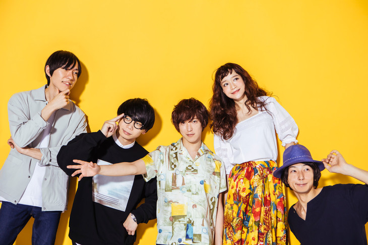 File:Czecho No Republic 2017 promo.jpg