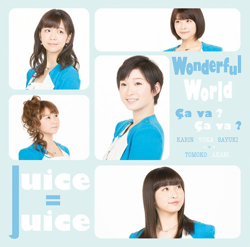 File:Juice Juice - Wonderful World lim A.jpg