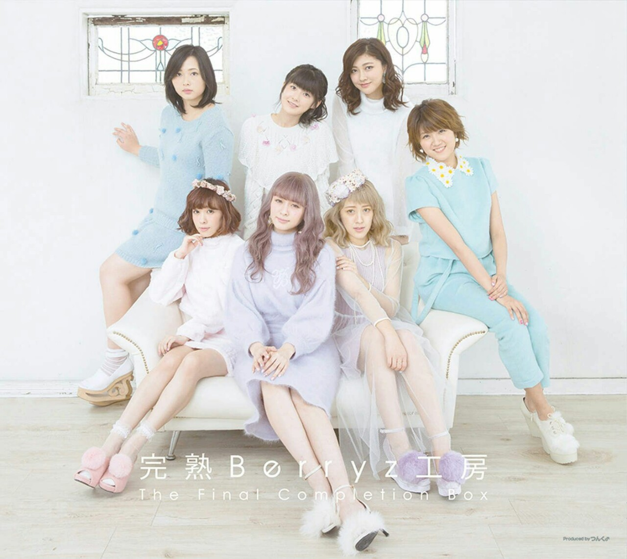 File:Berryz Kobo - The Final Completion Box Reg.jpg