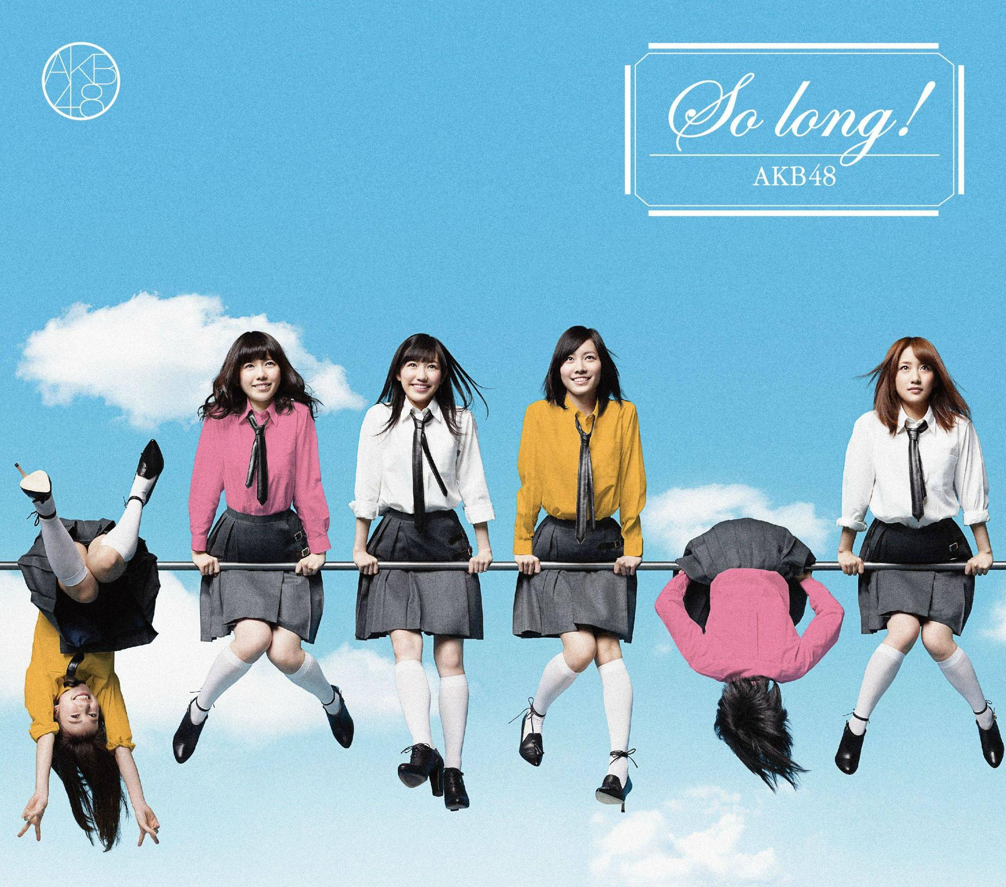 File:akb48 So long typea limited.jpg