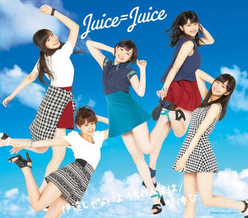 File:Juice Juice - Senobi reg B.jpg