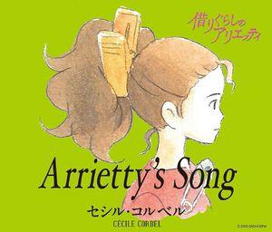 Arriettys Song  generasia