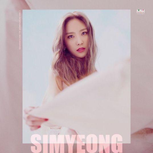 File:Simyeong.jpg