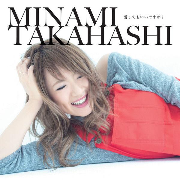 File:Takahashi Minami - Aishitemo Ii Desu ka Lim.jpg