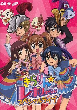 Happy Anime Wallpaper Kirarin Revolution Special Live Generasia