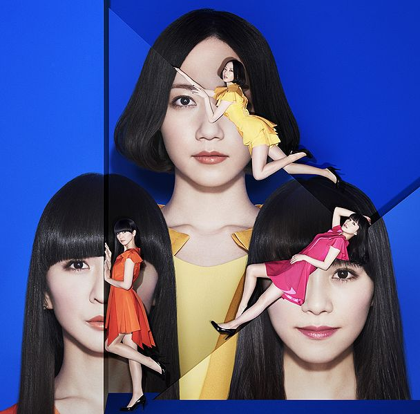 File:Perfume - Cosmic Explorer (Regular Edition).jpg