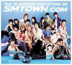 2004 Summer Vacation in SMTowncom  generasia