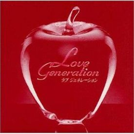 Love Generation soundtrack  generasia