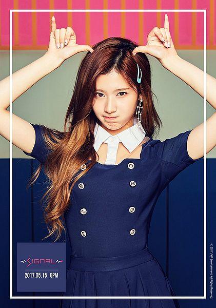 File:Sana - SIGNAL promo.jpg