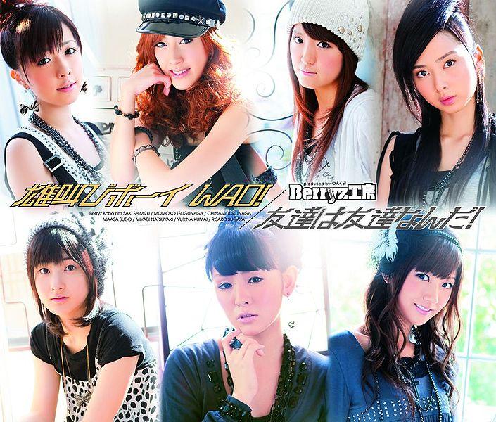 File:OtakebiTomodachiC.jpg